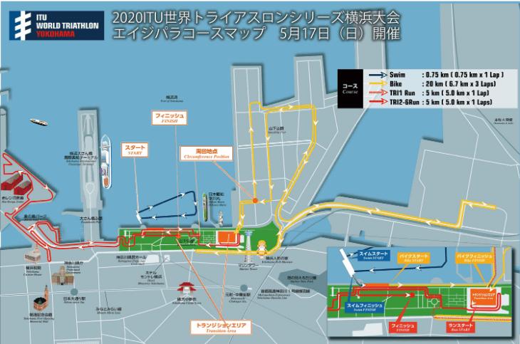 2020横浜トライアスロンのコースマップ