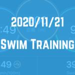 2020/11/21_swim_training